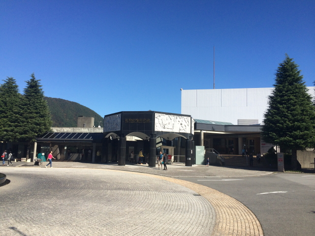 ぶらり旅「神奈川県・箱根町・湯本」2015年10月12日13日彫刻の森美術館